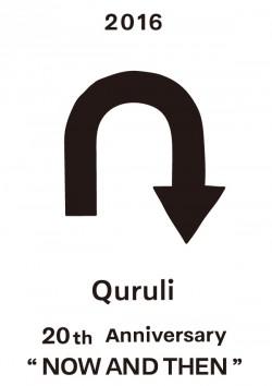 nowandthen_logo