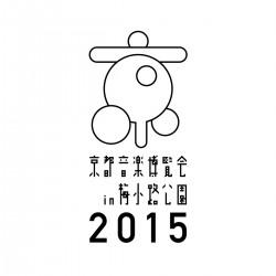 150403オンパク2015_ロゴ