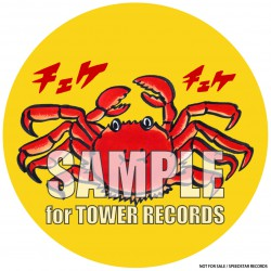 TOWER_A_SAMPLE